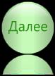 4897960_0_f3d4d_e9792cb0_orig (78x108, 9Kb)
