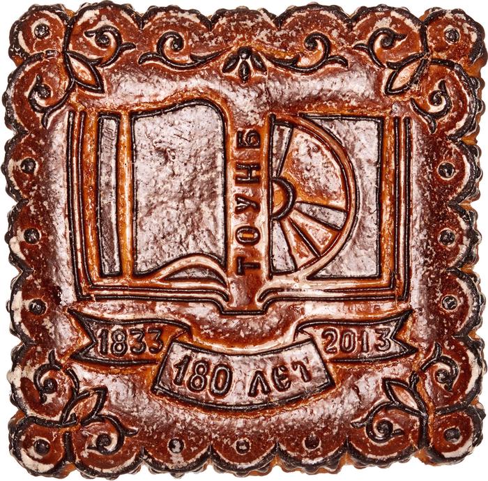 Тульские пряники - шедевр кондитерского искусства