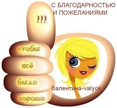 133325180_CHtobuy_vse_buylo_horosho я (400x372, 85Kb)