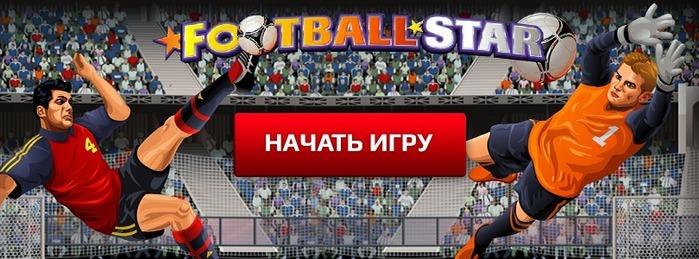 """alt=""""Игровые автоматы на PlayAvtomaty.com  бесплатно и без регистрации""""/2835299_Igrovie_avtomati_na_PlayAvtomaty_com__besplatno_i_bez_registracii3 (700x259, 87Kb)"""
