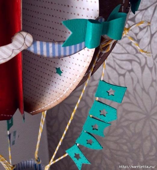 Сказочный воздушный шар своими руками (12) (522x563, 178Kb)