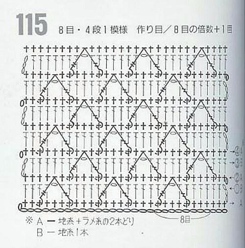 59 (500x507, 213Kb)