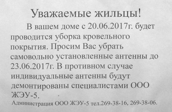 очистка кровли/683232_uborka_krushi (600x392, 153Kb)