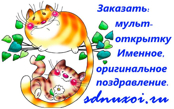 5860931_mylOtkr (700x441, 283Kb)