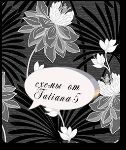 Tatiana-5-Лотос-пр (256x304, 86Kb)