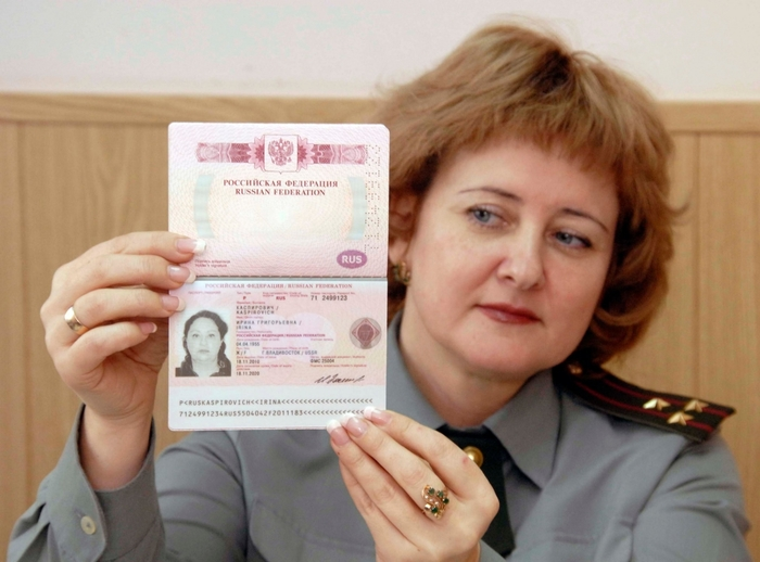 4878453_pasport_ros1_1_ (700x518, 218Kb)