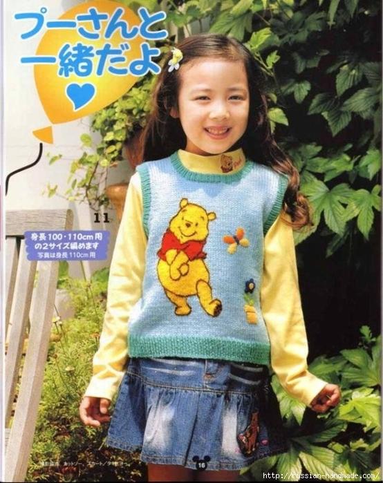 Детские модели спицами с героями диснеевских мультфильмов (7) (554x700, 324Kb)