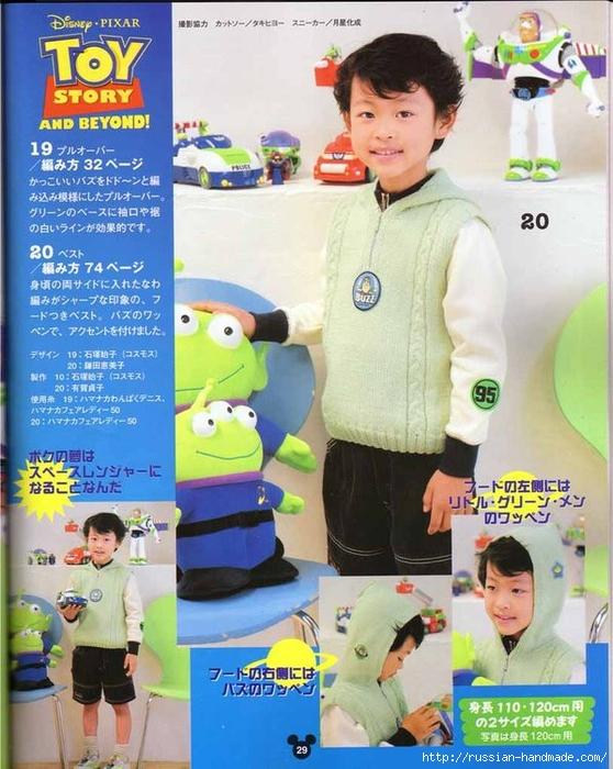 Детские модели спицами с героями диснеевских мультфильмов (12) (558x700, 316Kb)