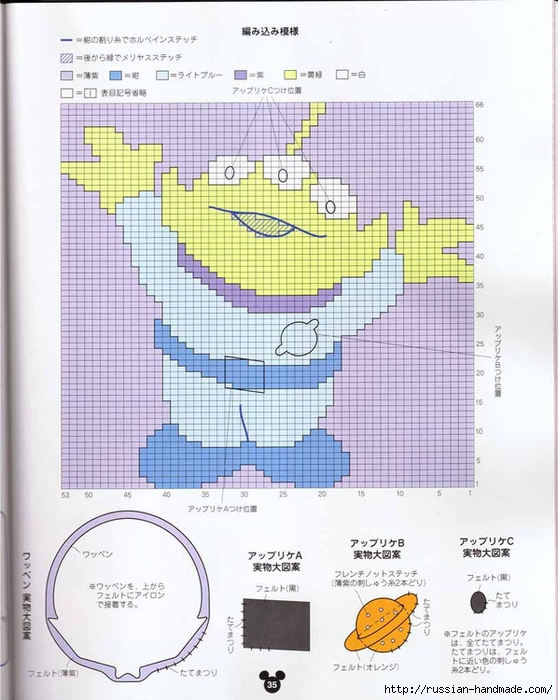 Детские модели спицами с героями диснеевских мультфильмов (20) (558x700, 257Kb)