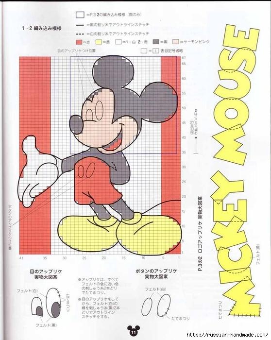Детские модели спицами с героями диснеевских мультфильмов (33) (558x700, 270Kb)