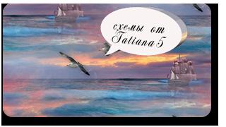Tatiana-5-Прекрасное-далёко-пр (320x180, 89Kb)