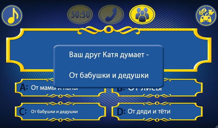 6037813_6 (700x410, 217Kb)