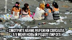 ZomboMeme 22062017170456 (250x141, 22Kb)