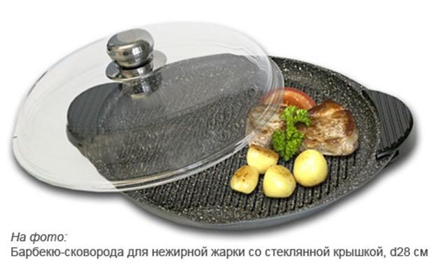 Посуда с каменным покрытием Stoneline   готовь без капли жира!