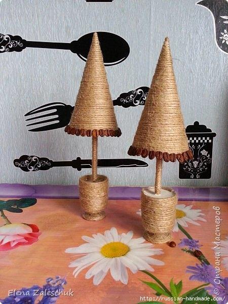 Елочки из джутового шпагата и кофейных зерен (15) (450x600, 183Kb)