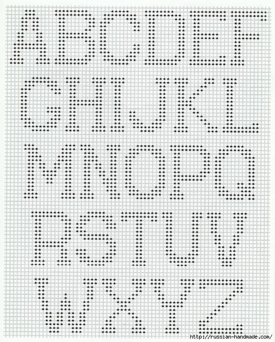 Очечники из пластиковой канвы с вышивкой (4) (562x700, 325Kb)