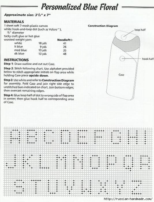 Очечники из пластиковой канвы с вышивкой (14) (534x700, 242Kb)