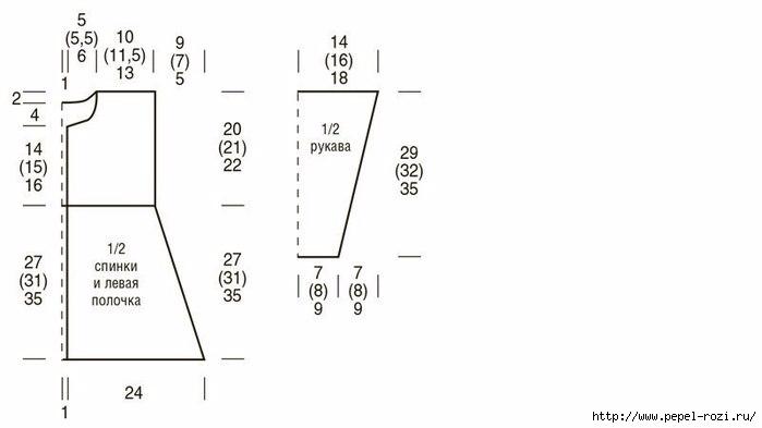 396Р° (699x393, 72Kb)