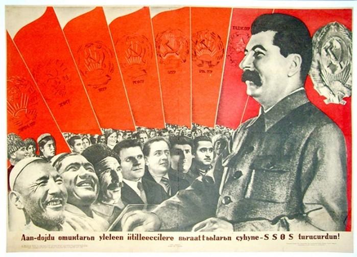 7 исторических обращений Сталина к советскому народу (звукозаписи речи)