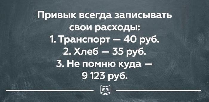 podborka-zhiznennyx-otkrytok-11 (700x343, 166Kb)