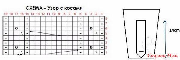 5988810_Svobodnii_kardigan_spicami_3 (600x200, 32Kb)