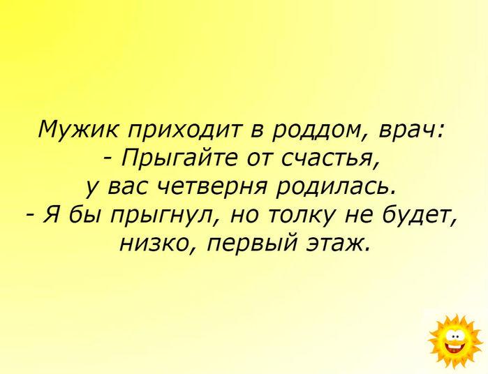 4687843_imgonlinecomuaPicOnPicfoOzLxqc0x1lf_jpgChIC (700x536, 46Kb)