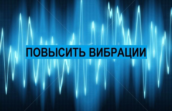 234445_stock-photo-sound-wave (700x450, 97Kb)
