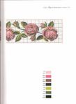 Превью Roses 45 (509x700, 119Kb)