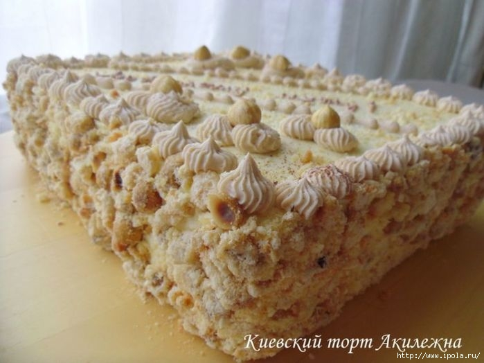 2835299_Kievskii_tort_Akilejna (700x524, 155Kb)