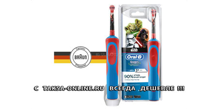 braun-oral-b (450x225, 17Kb)