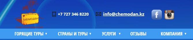3006307_ (669x141, 19Kb)