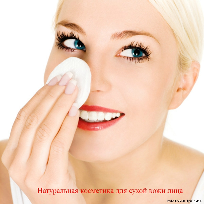 "alt=""Натуральная косметика для сухой кожи лица""/2835299_Natyralnaya_kosmetika_dlya_syhoi_koji_lica (700x700, 233Kb)"