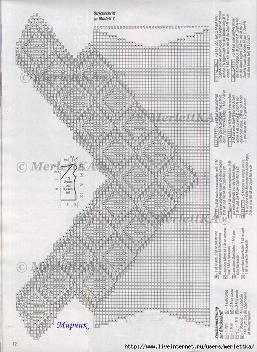 (12) (512x700, 252Kb)