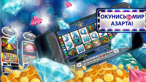 азартные игры/1259869_azartnie_igri (512x288, 82Kb)