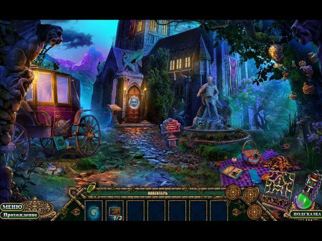 enchanted-kingdom-a-dark-seed-collectors-edition-screenshot0 (640x480, 366Kb)
