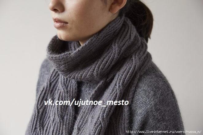 Двусторонний шарф резинкой из скрещенных петель
