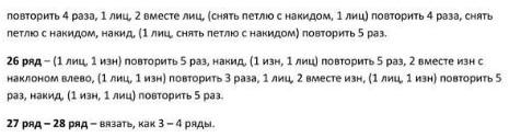 6226115_r_pulovv5 (465x125, 26Kb)