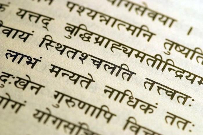 Какие языки мира считаются магическими