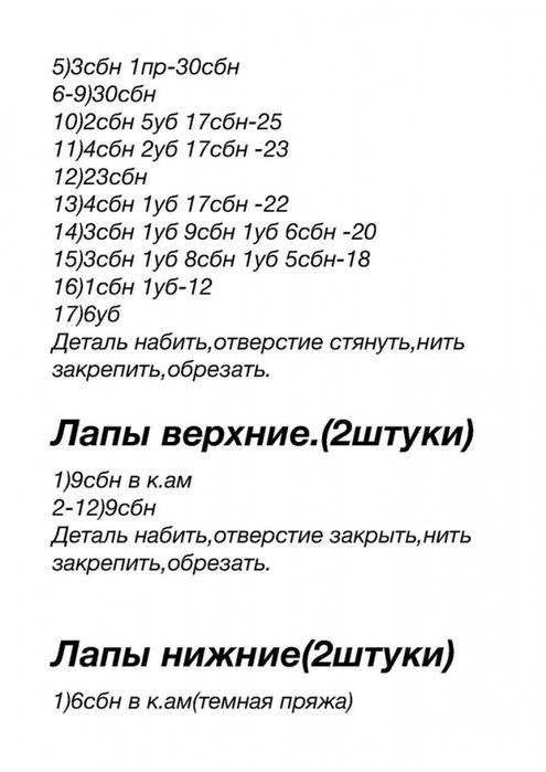 6226115_xBT6dB33sCo (495x700, 146Kb)