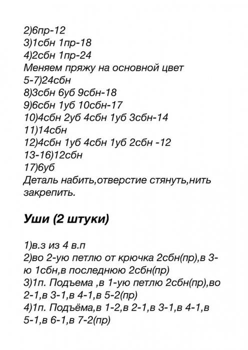 6226115_n_qdXBBZhG4 (495x700, 152Kb)