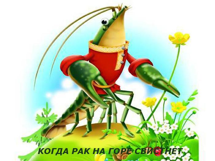 http://img1.liveinternet.ru/images/attach/d/1/139/506/139506243_3377.jpg