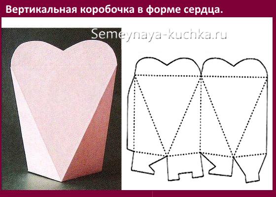 6226115_korobkisserdcem6 (560x399, 239Kb)