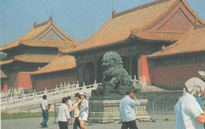 По старому и новому Пекину: Китай в статьях советских журналистов