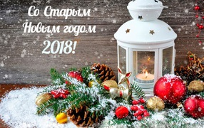 2017New_Year_wallpapers_Postcard_for_the_Old_New_Year_2018_119522_32 (286x180, 37Kb)
