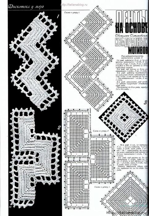 p0122 copy (483x700, 353Kb)