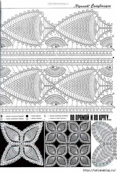 p0139 copy (475x700, 403Kb)