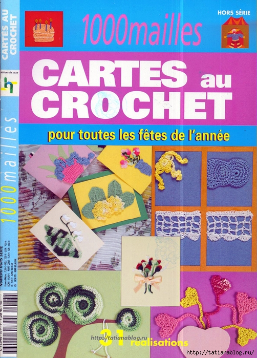 093.79.MM_HS 93 _Cartes au crochet tun copy (502x700, 359Kb)