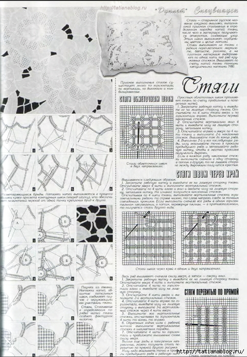 p0105 copy (483x700, 334Kb)