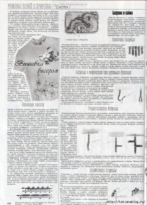 p0186 copy (501x700, 361Kb)