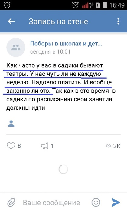 4514057_Screenshot_20180215164901 (420x700, 56Kb)